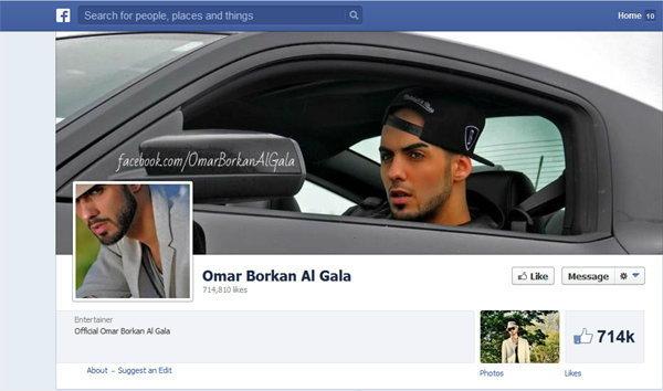 มั่ว!! แฟนเพจ Omar Borkan Al Gala ไม่ได้ถูกลบ