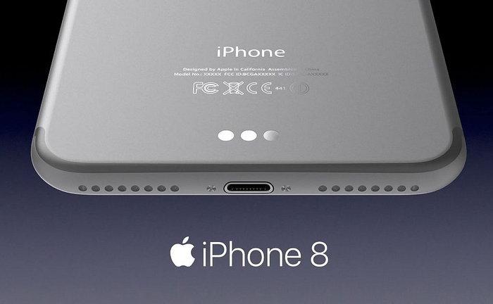 iPhone 8 อาจมีฟีเจอร์ Smart Connector รองรับการใช้งาน AR/VR