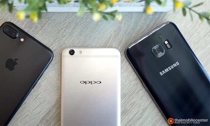เปรียบเทียบภาพถ่าย OPPO R9s, iPhone 7 Plus และ Samsung Galaxy S7 edge