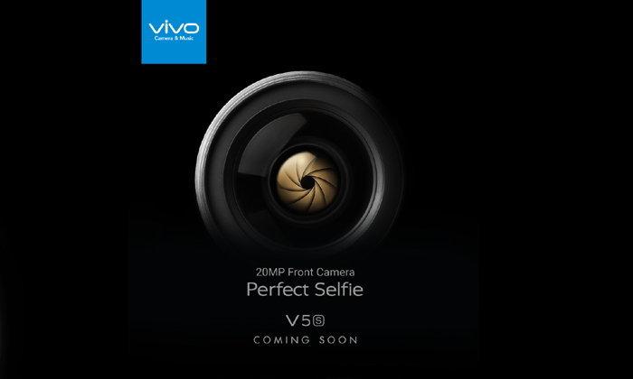 Vivo V5s  IS COMING SOON !