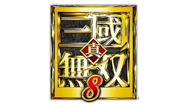 เกม Dynasty Warriors ภาคใหม่เตรียมเปิดข้อมูลใหม่ สัปดาห์หน้า