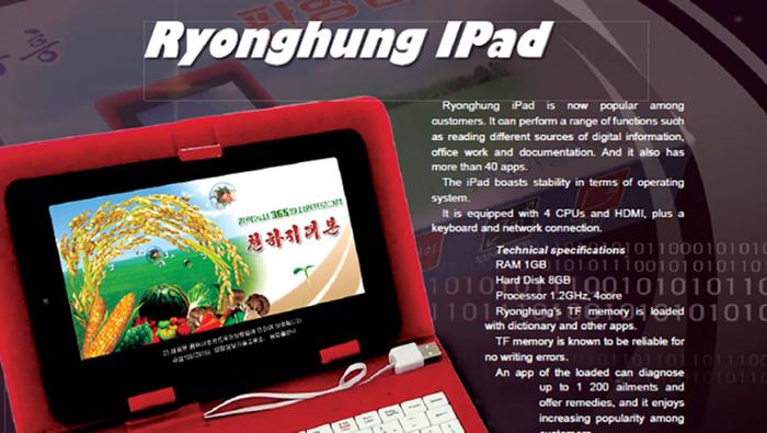 เกาหลีเหนือไม่หวั่นเปิดตัวแท็บเล็ตใหม่ก๊อปชื่อ iPad วางขาย
