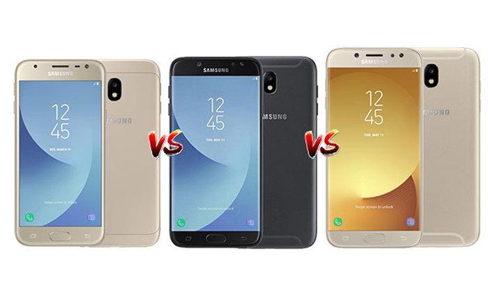 เทียบ Samsung Galaxy J3, J5 และ J7 เวอร์ชันปี 2017 ใหม่ล่าสุดจากซีรีส์ Galaxy J