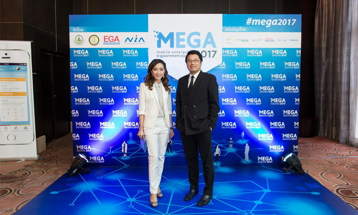 MEGA2017 เปิดโอกาสดีๆ สำหรับผู้มีความสามารถ ประกวดผลงานนวัตกรรมการพัฒนาโมบายโซลูชันภาครัฐ