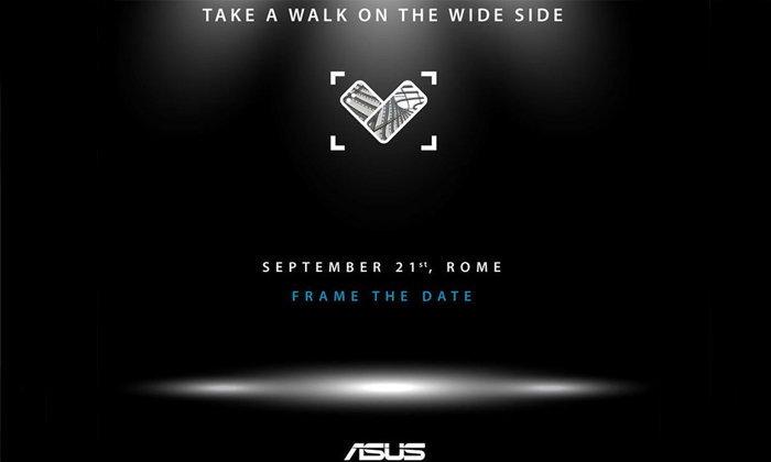 เผยบัตรเชิญงานเปิดตัว ASUS Zenfone 4 เจอกัน 21 กันยายนนี้