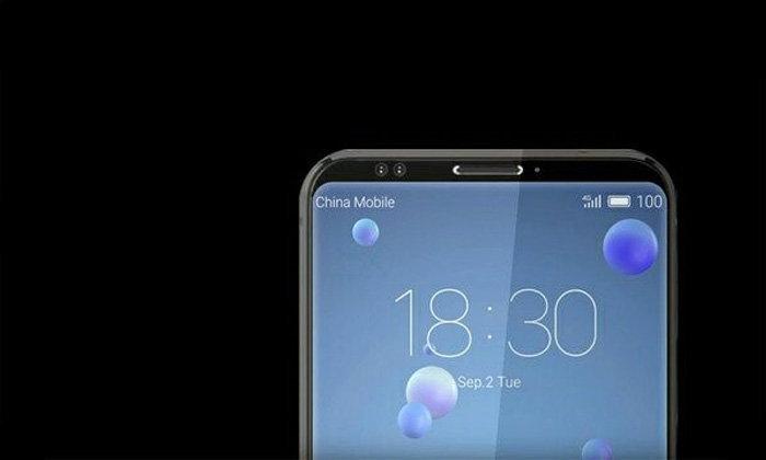 เผย HTC U12 Concept หน้าจอไร้กรอบ พร้อมกับ CPU Snapdragon 845 และ กล้อง 4 ตัว