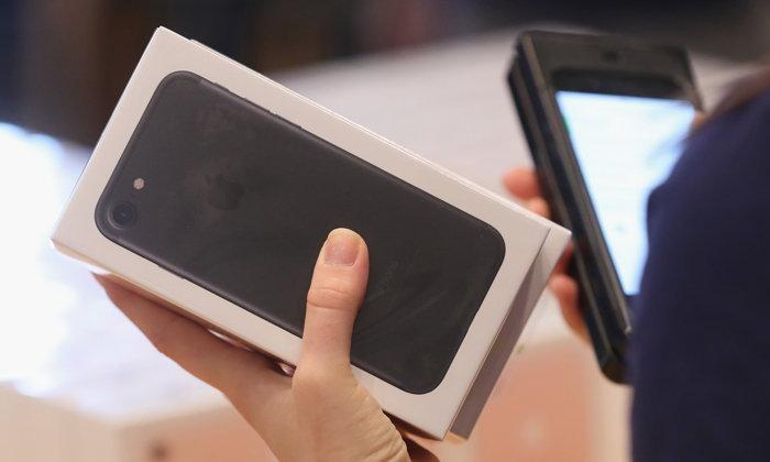 ส่องโปรโมชั่นลดราคา iPhone 7 เริ่มต้นเพียง 15,500 บาท