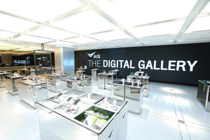 AIS Shop โฉมใหม่ ชูแนวคิด Digital Gallery นำของเล่นสุดล้ำพบกูรูผู้เชี่ยวชาญ