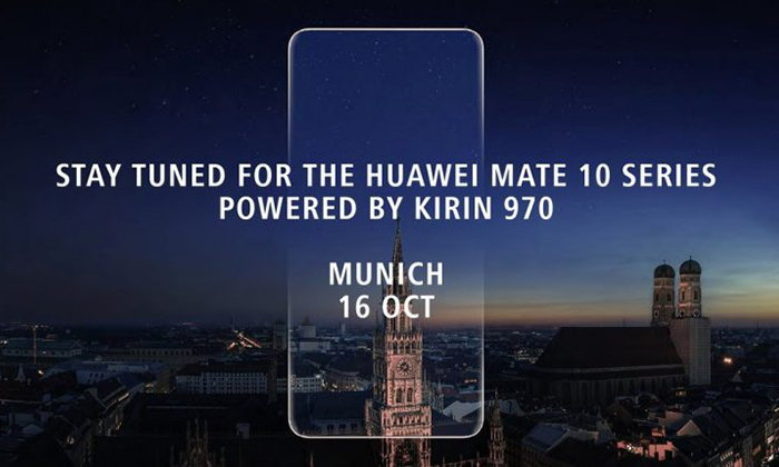 สำรวจสเปคของ Huawei Mate 10 ก่อนเปิดตัวอย่างเป็นทางการ 16 ตุลาคม นี้