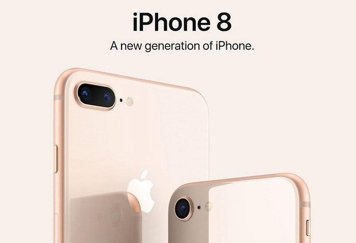 แล้วการใช้งานจะเป็นอย่างไรเมื่อ iPhone 8 มีแบตเตอรี่ที่น้อยกว่า iPhone 7 เสียอีก