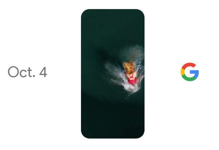ยืนยัน Google เตรียมจัดงานเปิดตัว Pixel 2 ในวันที่ 4 ตุลาคม 2017