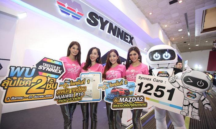 ส่องพริตตี้สาวตัวท๊อปของ SYNNEX ในงาน Thailand mobile expo 2017