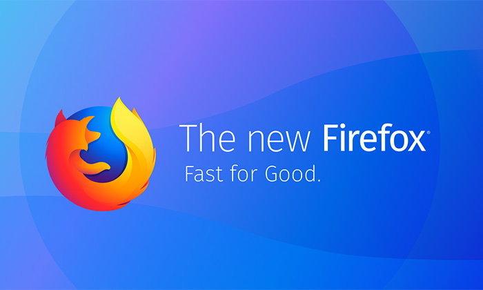 Firefox เปิดตัวเวอร์ชั่น Quantum ยกเครื่องการออกแบบทำให้เร็วขึ้นกว่าเดิม