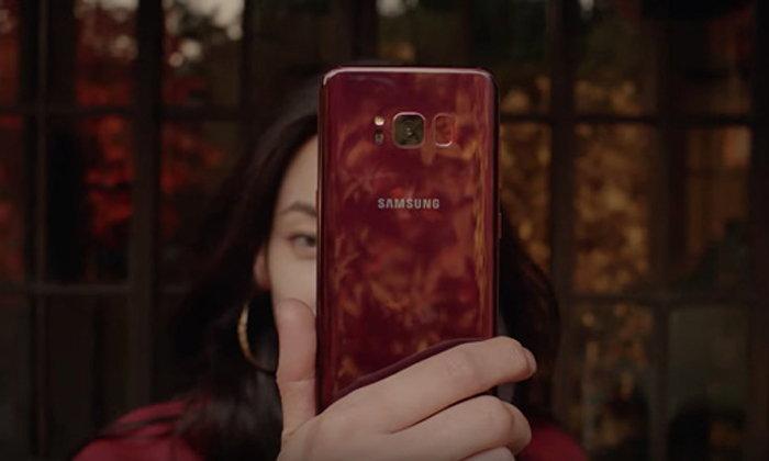 Samsung Galaxy S9 ว่าที่มือถือเรือธงรุ่นถัดไป อาจมีเซอร์ไพร์ส จ่อเปิดตัวสีม่วงเป็นสีพิเศษ