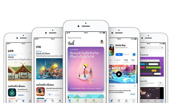 ข่าวดี App Store เพิ่มฟีเจอร์ สั่งจอง Application ล่วงหน้าได้นานสุดที่ 90 วัน