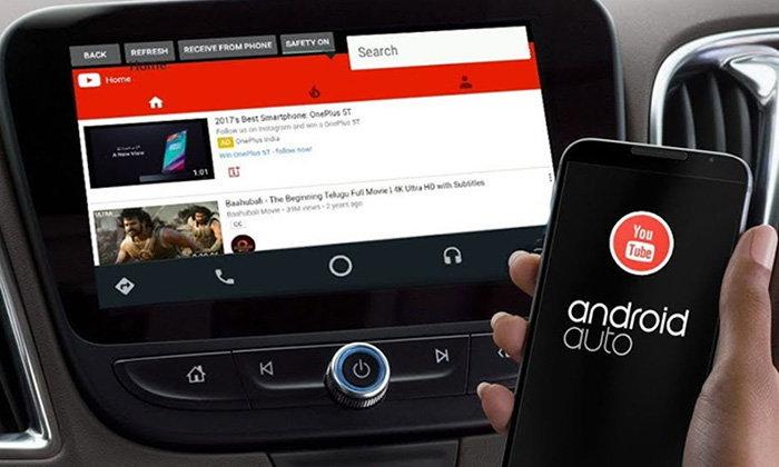 หลุด APK ของ YouTube Auto ให้รับชมวิดีโอในรถยนต์ไม่ต้องง้อสาย HDMI