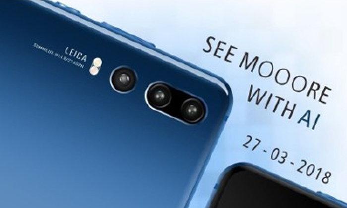หลุดภาพโปรโมทก่อนเปิดตัวของ Huawei P20 จริงๆ แล้วมันมี 3 กล้องอยู่นะ