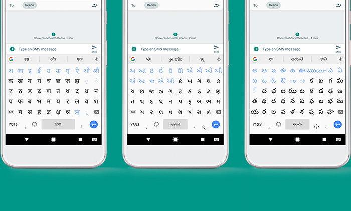 Gboard ขอเพิ่มภาษาจีนและเกาหลีอีกนิดในเวอร์ชั่น Android
