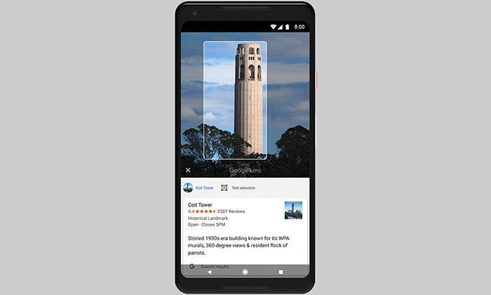 Google Lens โปรแกรม AR บอกสถานที่ชื่อดัง เตรียมปล่อยให้กับมือถือ Android ทั่วไปเร็วๆ นี้
