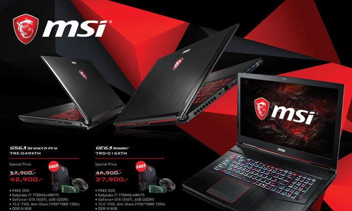 MSI Gaming Notebook จัด…อัด…เต็ม โปรโมชั่นงาน Commart Connect 2018