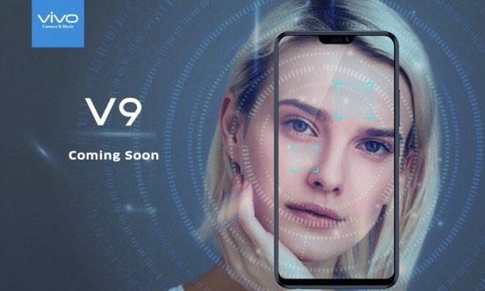 Vivo ปล่อยทีเซอร์ V9 อย่างเป็นทางการ : เตรียมเปิดตัว 22 มีนาคมนี้ พร้อมดีไซน์คล้าย iPhone X