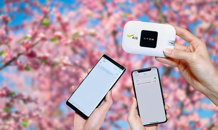 AIS เปิดให้บริการเช่า Pocket WiFi ไปใช้งานต่างประเทศ