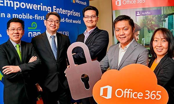 Microsoft เผย Office 365 Enterprise E5 เน้นความปลอดภัยขีดสุดเพื่อองค์กร
