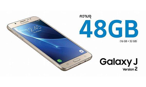 Samsung Galaxy J5 และ J7 รุ่นใหม่เตรียมขายในไทย 1 มิถุนายนนี้ ราคาเท่าเดิม