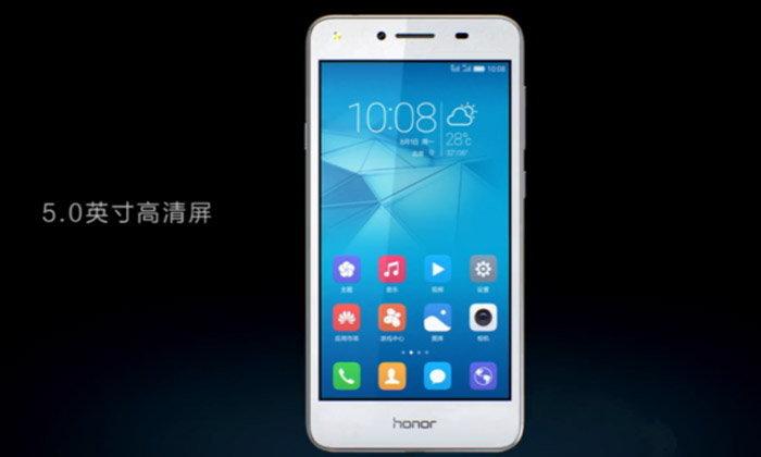 Huawei เปิดตัว Honor 5 Play มือถือแสนประหยัดแค่ 3,000 บาท