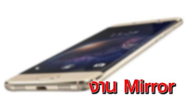 มาดูมือถือเลียนแบบ Samsung Galaxy S7 edge แต่ราคาแค่ 3,500 บาท