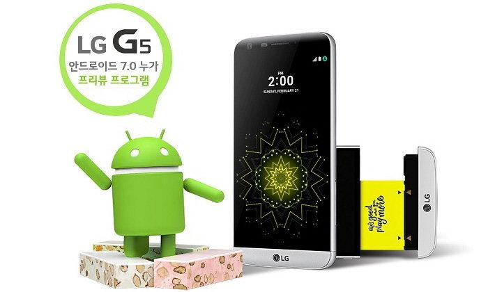 LG เปิดให้ผู้ใช้ LG G5 ในเกาหลีทดสอบ Android 7.0 Nougat