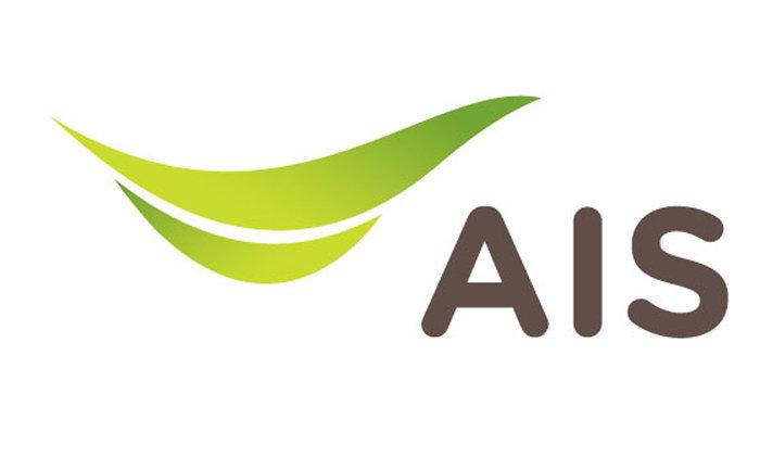 AIS แถลงยืนยันดูแลความปลอดภัยข้อมูลส่วนบุคคลลูกค้า, ยกระดับและเพิ่มมาตรการรักษาความปลอดภัยแล้ว