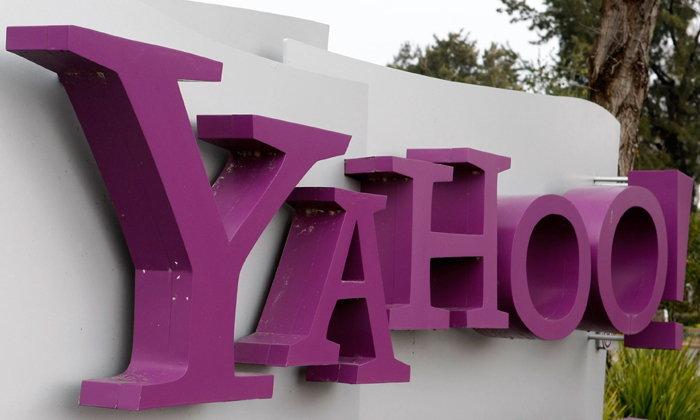 Yahoo ถูกแฮ็กข้อมูลผู้ใช้ 500 ล้านบัญชี