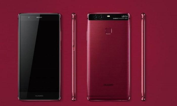 Huawei เพิ่มสีให้กับ P9 อีก 2 สีทั้ง dark red และ blue
