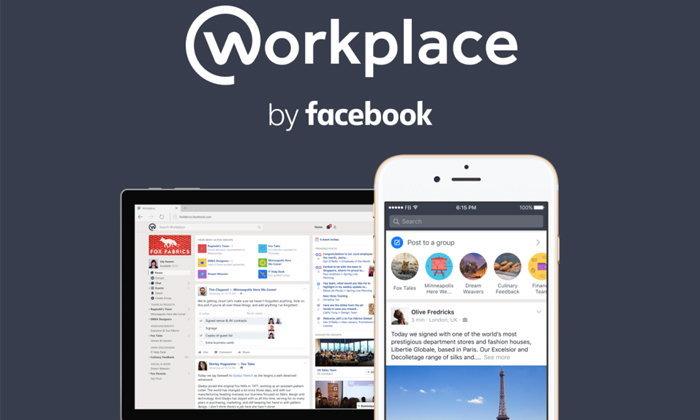 เปิดตัว Workplace by Facebook  โปรดักส์ใหม่ล่าสุดย่างเป็นทางการ
