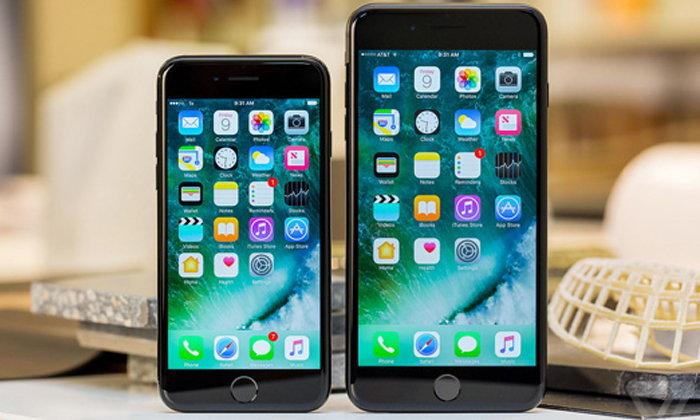 [iOS Tips] 3 วิธีแก้ปัญหาการเชื่อมต่อ Bluetooth บน iPhone 7 แบบง่าย ๆ ทำได้ด้วยตนเอง
