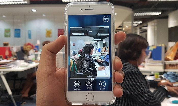 ถ่ายหน้าชัดหลังเบลอด้วย iPhone รุ่นไหนก็ได้ ผ่าน Apps FabFocus