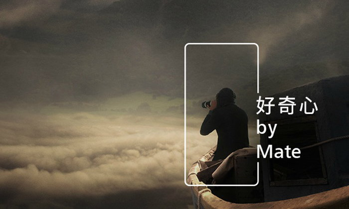 Huawei เผย Teaser เปิดตัว Mate 9 พร้อมเปิดตัวสัปดาห์หน้า