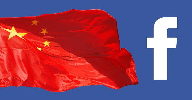 Facebook ซุ่มพัฒนาซอฟต์แวร์กรองข้อมูล ปูทางกลับสู่ประเทศจีน