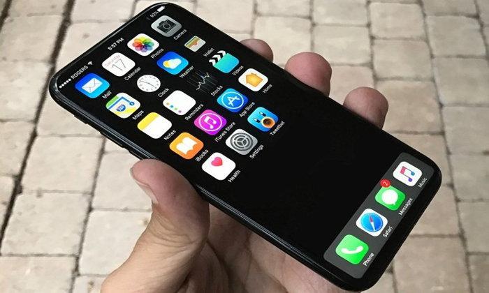เผยรหัสการพัฒนา iPhone 7s และ iPhone 7s Plus คือ Ferrari