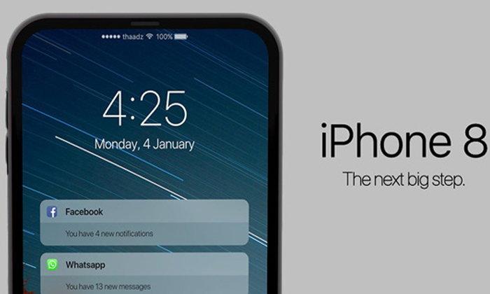 แบบนี้สวยกว่ามั๊ย? ภาพคอนเซปท์ iPhone 8 ชุดใหม่ ด้วยดีไซน์หน้าจอแบบชิดขอบ และปุ่ม Home ฝังอยู่