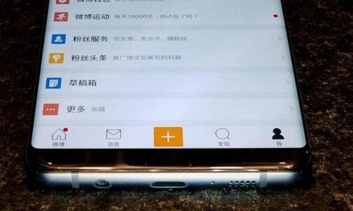 หลุด! ภาพหน้าจอการทำงานของ Samsung Galaxy S8