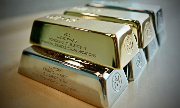 CJ WORX คว้าเอเจนซีอันดับ 5 ของโลก จาก MIDAS AWARDS 2016 ที่นิวยอร์ค