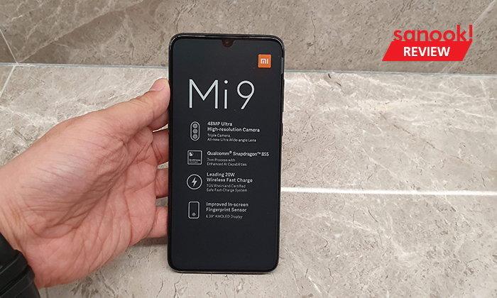 เปิดราคา Xiaomi Mi 9 มือถือเรือธง พร้อมขุมพลัง Snapdragon 855 ในราคา 16,999 บาท