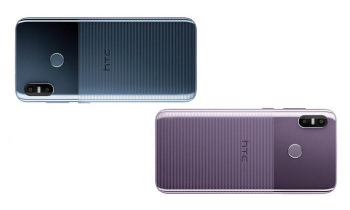 หลุดสเปคของมือถือ hTC รุ่นใหม่ จะใช้ Qualcomm Snapdragon 710 RAM 6GB