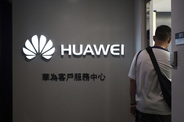 Huawei ขับพนักงานชาวอเมริกันออกจากบริษัท โต้กลับรัฐบาลสหรัฐ!