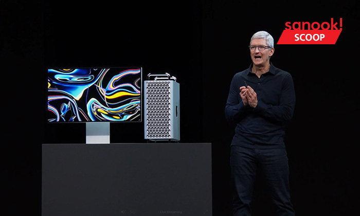 WWDC 2019 : เปิดตัว MacPro 2019 และ หน้าจอ Pro Display XDR สุดละเอียด