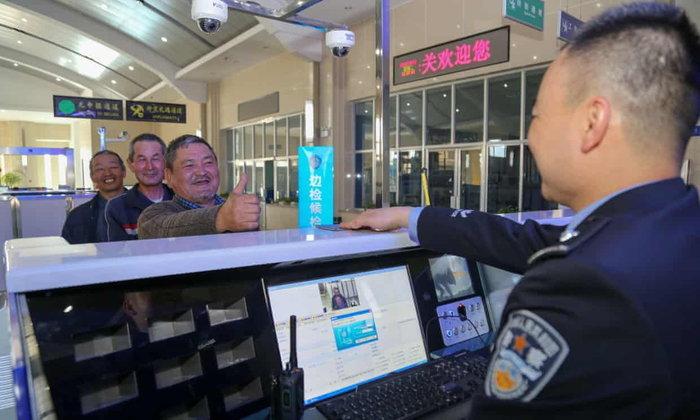 พบทางการจีนแอบติดตั้งแอปเก็บข้อมูลในโทรศัพท์นักท่องเที่ยว