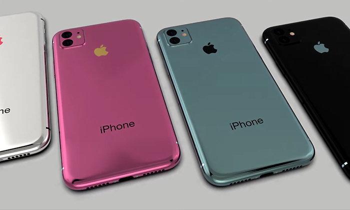 ชมเพลินๆ คลิปคอนเซ็ปต์ iPhone 11R (iPhone XR 2019) ที่ดูหรูหรากว่าเดิม