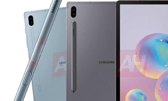 หลุดภาพเรนเดอร์ Samsung Galaxy Tab S6 ใหม่ โชว์เคสคีย์บอร์ดใหม่